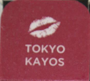 MODELROCK Mega Modern Metals Liquid Lipstick TOKYO KAYOS